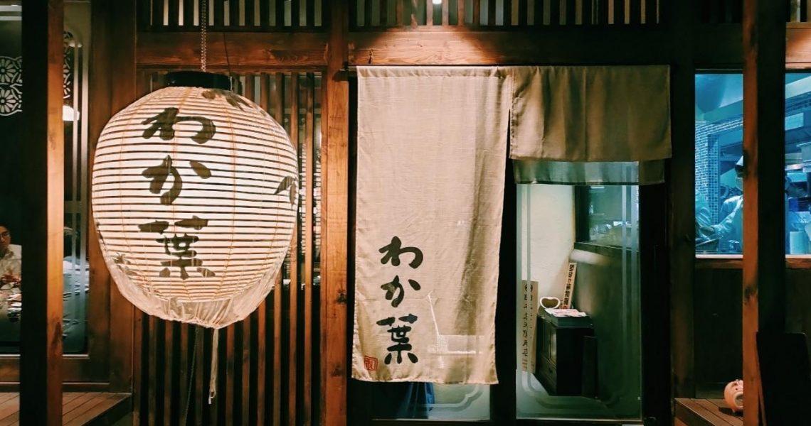 【越南平陽美食】就像置身日本!用一生懸命的日料征服最挑嘴的你! | Wakaba若葉(わか葉)